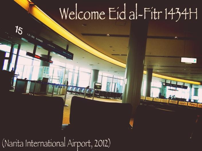 Foto tahun lalu. Satu hari sebelum Idul Fitri 1433 H.